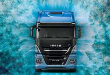 IVECO Stralis NP | Переключись на газ с тройной выгодой